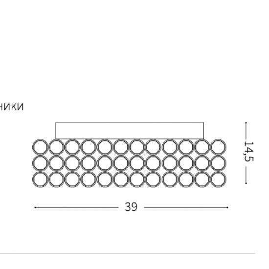 Ideal Lux Admiral 080345 PL6  Φωτιστικό Τοίχου Απλίκα  Μοντέρνο Με Κρυστάλλους