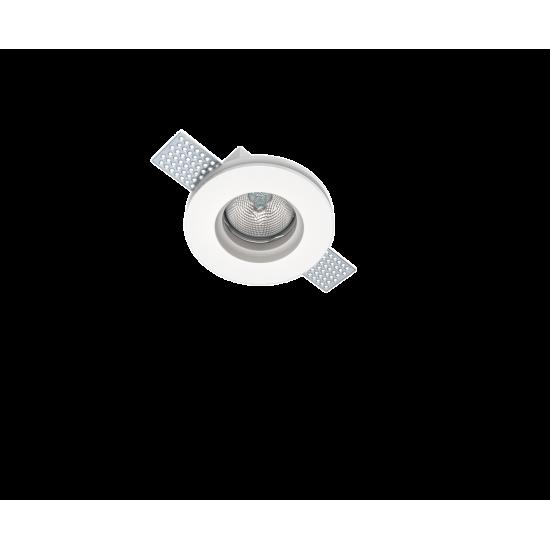 UNIVERSE U008921 Χωνευτό στρογγυλό γύψινο σποτ ορoφής. Επιδέχεται βαφή.