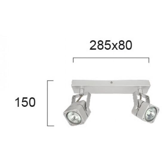 Viokef ARNET 4104500 Σποτ 2/φωτο σε αλουμίνιο