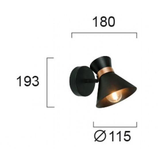 Viokef KELLY 4148200 Σποτ σε μαύρο με χάλκινη λεπτομέρεια.
