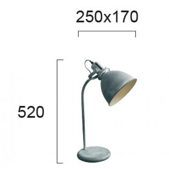 Viokef ALFRED 4150200 Επιτραπέζιο Φωτιστικό σε γκρι vintage decor.