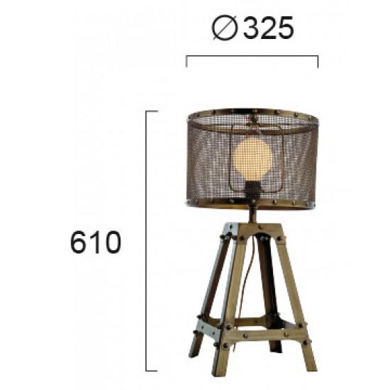 Viokef AFELIO 4154100 Μεταλλικό επιτραπέζιο φωτιστικό σε οξυντέ.