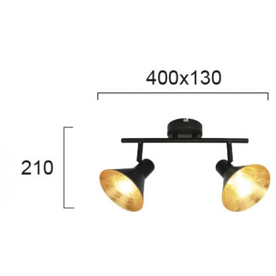 Viokef HARVEY 4167100 Δίφωτο Σποτ Μαύρο με Χρυσό