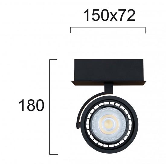 Viokef FLIS 4224500 Spot Οροφής