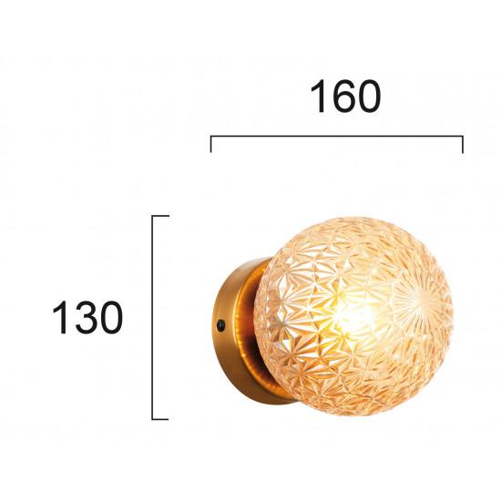 Viokef ASPA 4226101 Φωτιστικό Απλίκα με γυαλί μελί. Ανάρτηση οξυντέ.