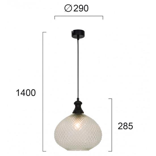 Viokef ANETTE 4233400 Κρεμαστό Φωτιστικό με γυαλί διάφανο. Ανάρτηση μαύρη.