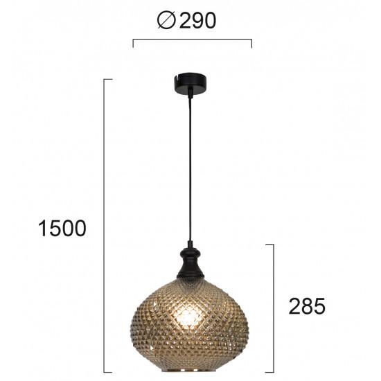 Viokef ANETTE 4233401 Κρεμαστό Φωτιστικό με γυαλί φυμέ. Ανάρτηση μαύρη.